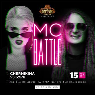 постер MC Nastia Chernikina & MC Буря