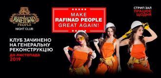 постер Увага! Rafinad People Club закрито на реконструкцію