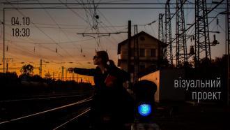 """постер Виставка """"URBAN - 8"""""""