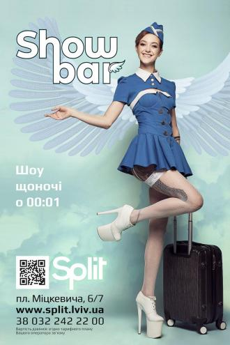 постер Split_strip_lviv