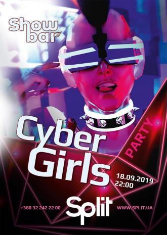 постер Cyber Girls Party