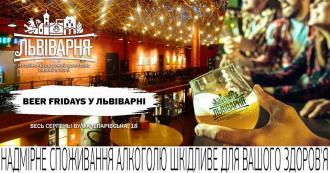 постер Традиційні Beer Fridays у Львіварні продовжуються!