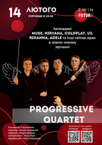 постер День Валентина з Progressive Quartet