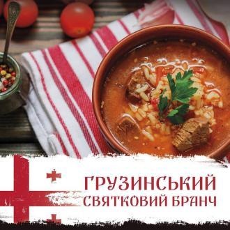 постер  Грузинський бранч