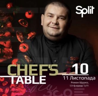 постер Chef's Table.