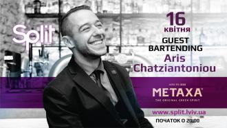 постер Грецький колорит в авторських коктейлях від Aris Chatziantoniou