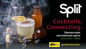 постер Cocktail.Connecting. Презентація коктейльної карти Split