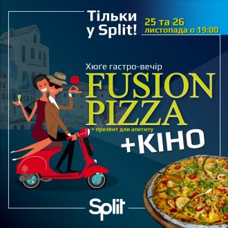 постер Ф'южн піца та кіно