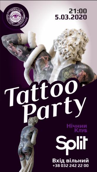 постер Tattoo party у Split