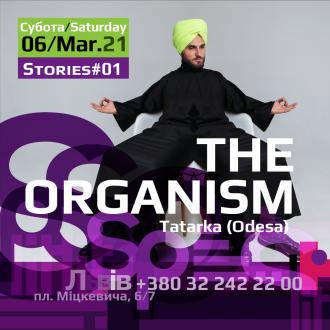 постер The Organism у Split Night Club