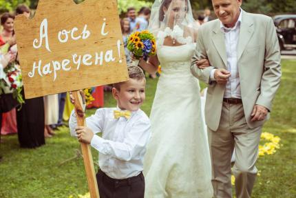 фото Знижки на весілля!
