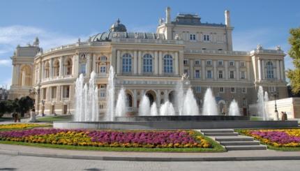 фото Концерти, які пройдуть в Одесі! До уваги львів'ян та гостей міста
