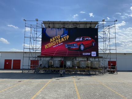 фото Завтра, 13 травня, у Львові запрацює перший в Україні авто-кінотеатр на даху