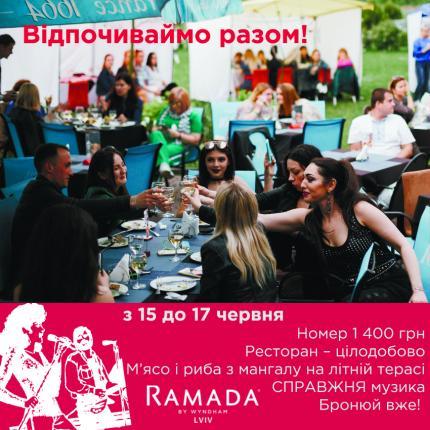 фото Музичні вечори в Ramada Lviv