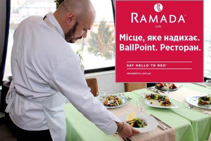 фото Оновлене меню в ресторані BallPoint