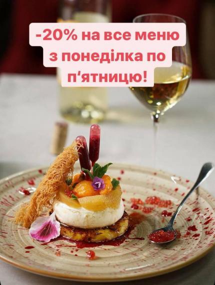 фото Що може бути краще від подарунка, який ми приготували для вас у у Love & Lviv family restaurant .