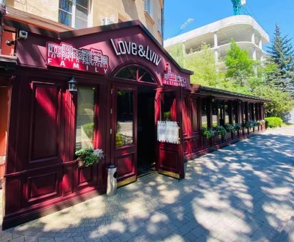фото  Love & Lviv family restaurant ВІДКРИТО!