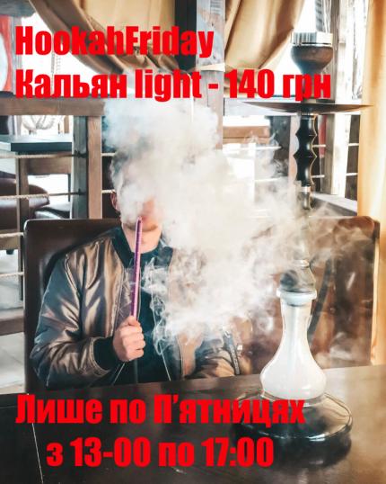 фото Кальян за 140 грн у Піцерії Скіфія.