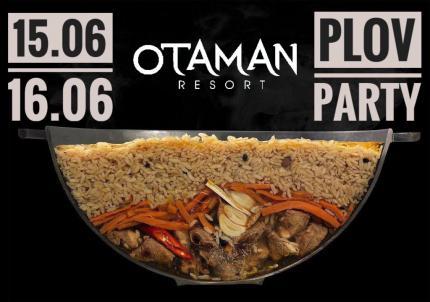 фото Смачна новина від Otaman Resort!