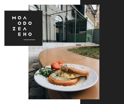 фото Кайфові сніданки  у MolodoZeleno
