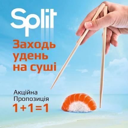 фото Завітайте за японською культурою у ф'южн-ресторан Split Club Lviv!