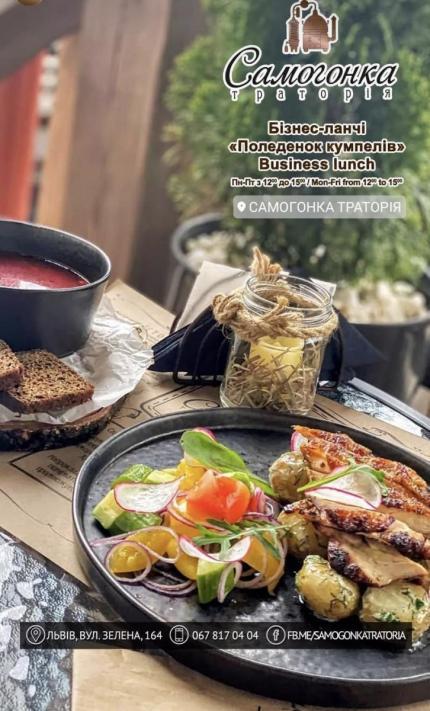 фото Запрошуємо Вас на оновлене меню бізнес ланчів!