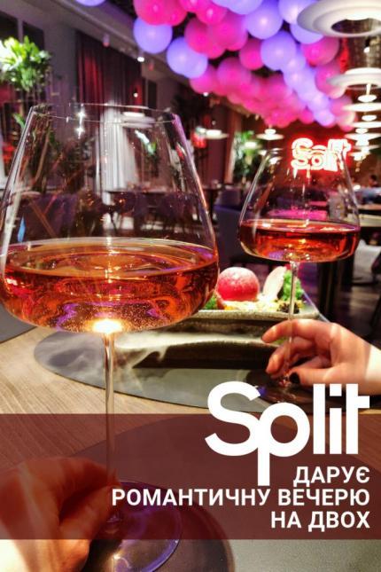 фото Романтична вечеря на двох від Split Club Lviv